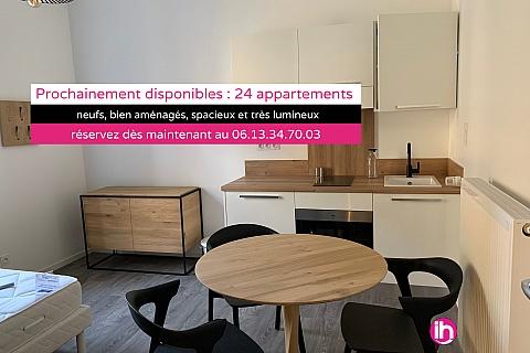 Location de meublé : THIONVILLE CATTENOM, PROCHAINEMENT disponible : appartement neuf face gare